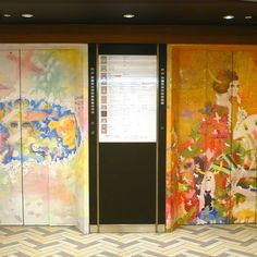 Asuazu transform department store elevators into works of art