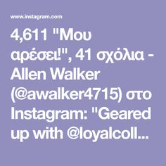 "4,611 ""Μου αρέσει!"", 41 σχόλια - Allen Walker (@awalker4715) στο Instagram: ""Geared up with @loyalcollective, @jcrewmens, and @adidasoriginals 👖👟⌚️📔 Denim/Shirt:…"""