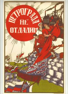 """Petrograd wont be surrendered."" 1919, SovietArt"
