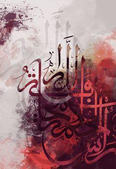 The Head of wisdome-copy by NoraAlgalad on DeviantArt Arabic Calligraphy Design, Islamic Calligraphy, Calligraphy Doodles, Calligraphy Alphabet, Islamic Wallpaper Hd, Islamic Wall Art, Arabic Art, Lost Soul, Funny Art