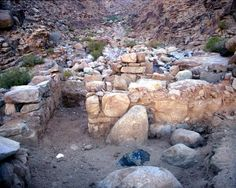 "Moses altar at the base of Mt. Sinai - In Exodus 27:1-2, we find that the altar God commands Moses to build is based on a variation of the same 5 by 3 theme: ""Build an altar of acacia wood, three cubits high; it is to be square, five cubits long and five cubits wide."" Note: A cubit is the measure of the forearm below the elbow."