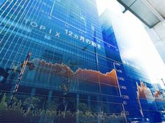 Asian Shares Boosted by Wall Street Gains, IMF Aid Package Announcement International CryptoCurrency News Cryptocurrency Trading, Cryptocurrency News, Silver Investing, Technology Transfer, The Big Hit, Crypto Market, House Of Representatives, New Year Holidays