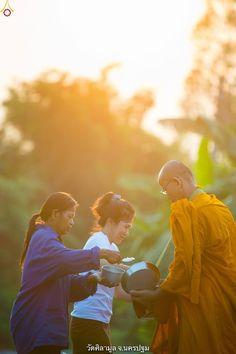 Laos, Heaven, Couple Photos, Couples, Cute, Couple Shots, Sky, Heavens, Kawaii