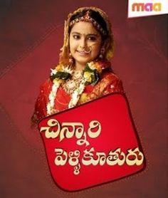 Chinnari Pellikuthuru Telugu Serial Today Episode