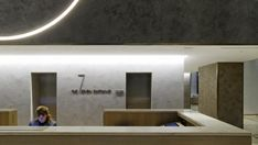 The Seven, Foyer & Patio, Munich, Germany, 2014 | pfarré lighting design
