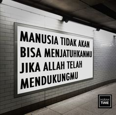 Reminder Quotes, Self Reminder, Me Time Quotes, Life Quotes, Muslim Quotes, Islamic Quotes, Religion Quotes, Study Quotes, No Time For Me