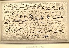 Letters edute-study by Ustad Mustafa Râkım Fictional Languages, Arabic Calligraphy Art, Religious Art, Masters, Islamic, Study, Alphabet, Master's Degree, Studio