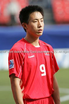 06 July 2007: North Korea's Song Chol Pak, pregame. Argentina's Under-20 Men's National Team defeated North Korea's Under-20 Men's National Team 1-0 in a Group E opening round match at Frank Clair Stadium in Ottawa, Ontario, Canada during the FIFA U-20 World Cup Canada 2007 tournament.