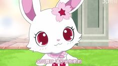 Cartoon Profile Pictures, Anime Characters, Fictional Characters, Cute Anime Character, Sanrio, Manga Anime, Pikachu, Bear, Cats
