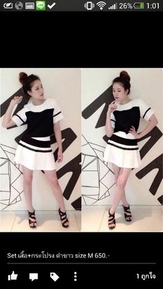 Set top and skirt