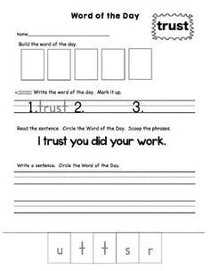 fundations letter formation supplement your fundations program and save big 700 21916