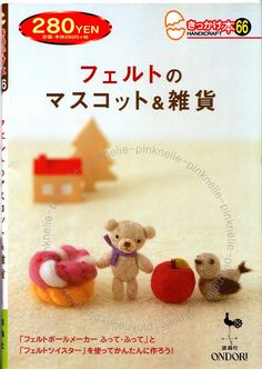Needle+Felting+Mascots+n66+Japanese+Craft+Book+by+PinkNelie,+$12.00