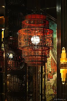 Beautiful Chinese style lighting for a statement in the home #homedecor #homedecorideas #chinesestyle #orientalstyle #lightingdesign #lighting