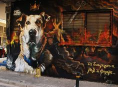 All dogs go to heaven RIP LOUKANIKOS Artists - Smart, Alex Martinez & N_Grams Location - Athens