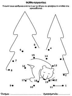 Νηπιαγωγός για πάντα....: Ζώα σε Χειμερία Νάρκη: Αρκούδες Animals That Hibernate, Animal Crafts, Blog, Preschool, Journal, Places, Winter Time, Kid Garden, Blogging