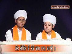 EP-640 Anahad Bani Sehaj Path with Tanti Saaz - Ang 866 to 868 - Akal Academy Baru Sahib