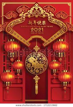 Chinese New Year Flower, Chinese New Year Images, Chinese New Year Crafts For Kids, Chinese New Year Poster, Chinese New Year Design, Chinese New Year Decorations, Chinese New Year Greeting, Chinese New Year 2020, New Year Greeting Cards