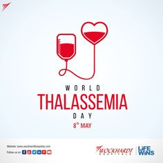 Thalassemia is an inherited blood disorder where there is less production of RBC. It's one of the most common disorders of anaemia. Wockhardt Hospitals Haematology department specializes in treating Thalassemia patients. Hematology, Health Day, Hospitals, Disorders, Blood, World, Life, Peace, The World
