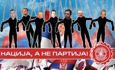 Нација, а не партија!