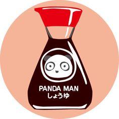 【一日一大熊猫】  2015.2.10  醤油差しを始め、世の中には数々の長ぁ~く使われる  形があるよねぇ。  それは見た目では特別な物では無い事も多いけど  気がつけば何十年。  そんなデザインって良いよねぇ。。。  #pandaJP  http://osaru-panda.jimdo.com