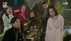 Introverted Boss: Episode 7 » Dramabeans Korean drama recaps My Shy Boss Kdrama, Introverted Boss, Yeon Woo Jin, Korean Drama Tv, Boss Me, Watch One, Drama Queens, Public Relations, Dramas