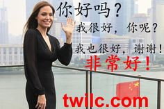 Angelina Jolie Mandarin Chinese Hello How Are You