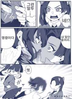 Miraculous Ladybug Anime, Kawaii, Manga, Memes, Twitter Sign Up, Shit Happens, Comics, Funny, Cute