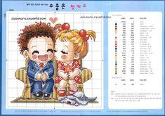 Cross Stitch For Kids, Cross Stitch Heart, Cross Stitch Alphabet Patterns, Child Love, Kawaii, Needlepoint, Teddy Bear, Cartoon, Embroidery