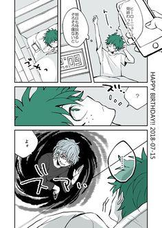 My Hero Academia Episodes, My Hero Academia Memes, Hero Academia Characters, Boku No Hero Academia, My Hero Academia Manga, Deku Anime, Anime Demon, Anime Villians, Anime Characters