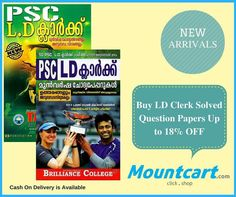 cae0dd07389 Kerala PSC LD Clerk Previous Solved Question Papers. New Arrivals.  Available at Mountcart.com