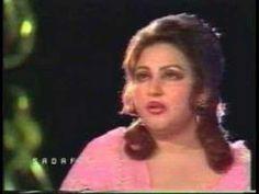 Noor Jahan - (Ghazal) - Mujhe Se Pehli Si Mohabat - YouTube