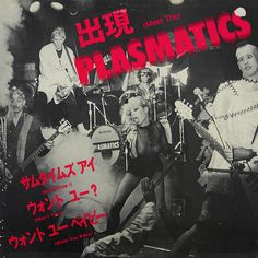 (Meet The) Plasmatics