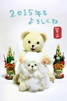 ふんわり☆ もこもこ☆ ふわふわ☆ ふわり☆ https://twitter.com/fafa_bear/status/551941841147281408