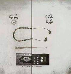 Allah Quotes, Muslim Quotes, Quran Quotes, Religious Quotes, Words Quotes, Islam Hadith, Allah Islam, Islam Quran, Prayer Verses