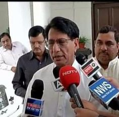 Statement of Ajit singh about UP. Latest media is an important in life to know news like times of India latest cricket breaking news recent India politics current news of India that is produced by new Delhi times. http://www.newdelhitimes.com/archive-site-map/