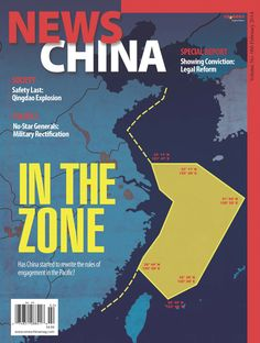 """NewsChina - February 2014 : The cover story """"In the Zone"""" features the sudden establishment of a Chinese Air Defense Identification Zone (ADIZ), which is deemed to be China's most overt attempt to redefine the status quo in the Pacific. Special Report: Conviction to Curb Both China's judiciary and the police has taken initiatives to curb the widespread use of torture. But more, it seems, is needed. Politics: Tough Talk The ...   More"""