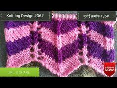 Zig-Zag Knitting Pattern for Cardigan - YouTube