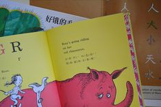 How to Teach Chinese to Kids (When It's Not Your Native Language) Chinese Book, Chinese Words, How To Speak Chinese, Learn Chinese, Learn Mandarin, Toddler Learning, Learning Tools, Some People, Growing Up