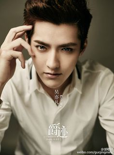 """Wu Yifan joins the cast of new Chinese fantasy film """"Critical"""""""