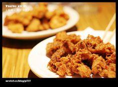 Fried Chicken鹽酥雞: Ji Guang Xiang Xiang Ji 繼光香香雞