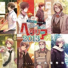 Hetalia Axis Powers Monthly Calendar 2013: Japanese Calendar: 9784344825413: Amazon.com: Books