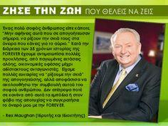 Ο ιδρυτής της FOREVER μας συμβουλεύει πως μπορούμε να ζήσουμε την ζωή που θέλουμε. www.fabbiz.gr