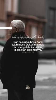 Islamic Qoutes, Muslim Quotes, Islamic Art, Self Reminder, Quran Quotes, Doa, Better Life, Kawaii Anime, Muse