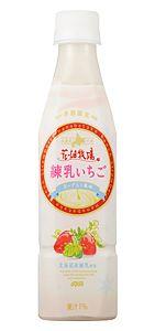花畑牧場 練乳いちご<ヨーグルト風味>