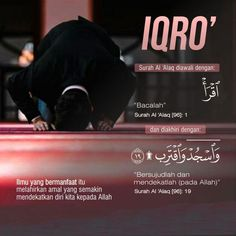 TAFSIR SURAT IQRO: BACALAH DAN BACALAH! Quran Quotes, Islamic Quotes, Urdu Words, Alhamdulillah, Design Quotes, Book Quotes, Puns, Allah, Quotations