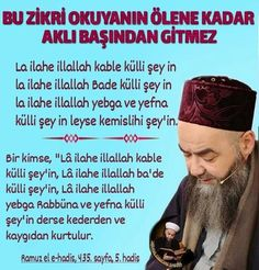 Allah Islam, Islam Quran, Hafiz, Prayers, Faith, Instagram, Decor, Amigurumi, Pray