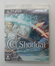 PS3 Japanese :  El Shaddai: Ascension of the Metatron BLJS-10117 http://www.japanstuff.biz/ CLICK THE FOLLOWING LINK TO BUY IT ( IF STILL AVAILABLE ) http://www.delcampe.net/page/item/id,0374546743,language,E.html