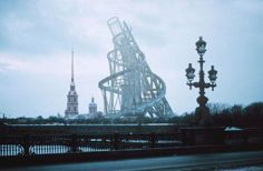 Was to be built in St. Petersburg but never completed. Would have stood 400 feet higher than the Eiffel Tower. Tour Eiffel, John Heartfield, Bruno Taut, George Grosz, Russian Constructivism, Fantasy Posters, Construction Firm, Earth Photos, Contemporary Building