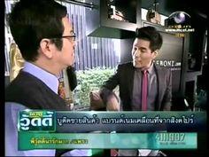 Reebonz Mobil on TV 9 Chao Doo Woody