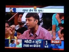 Child Psychologist Testimony about Sensory Enhancement on INDIA TV